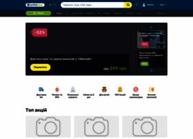 superdeal.com.ua