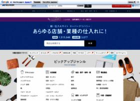 superdelivery.com