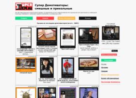 superdem.ru