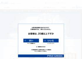 superdry.jp