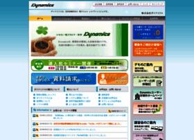 superdyn.jp