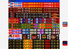 supergameshouse.com