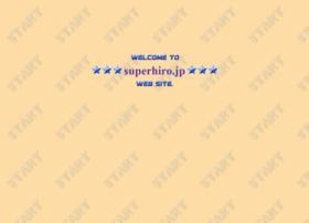superhiro.jp