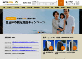 superhotel.co.jp