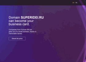 superidei.ru