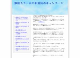 superigrice.net