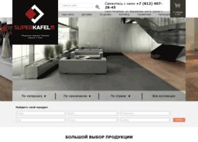 superkafel.ru