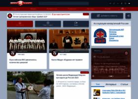 superkarate.ru