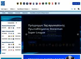superleaguegreece.net