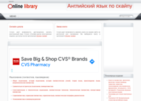 superlinguist.ru