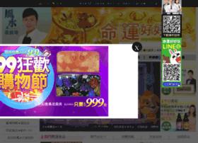 superlucky.com.tw