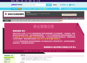 supermall.hanshin.com.tw