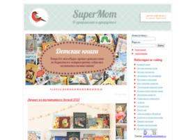 supermom.ru