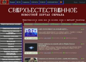 supernatural-ru.16mb.com