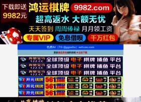 supernetscape.com