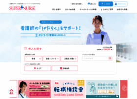 supernurse.co.jp