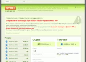 superobmenka.net