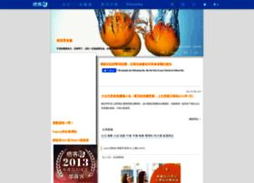 superp.pixnet.net