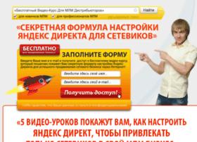 superpartnerka.e-autopay.com