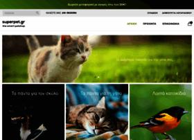 superpet.gr