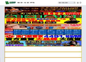 superplouc.com