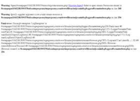 superponey.com