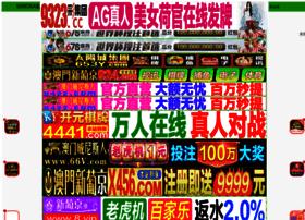superpowergames.com
