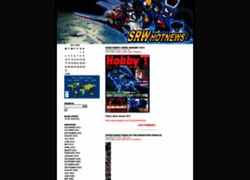 superrobotwar.wordpress.com