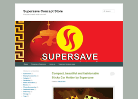 supersaveconceptstore.wordpress.com
