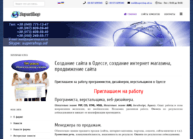 supershop.od.ua