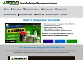 superskidka.com.ua