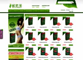 superslimpomegranatemall.com