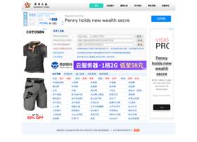 supersoft.com.cn