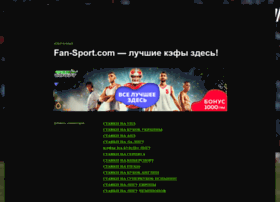 supersport.gq