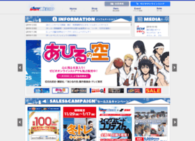 supersports.co.jp