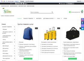 supersumka.com.ua