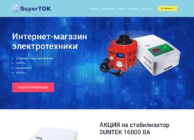 supertok.ru