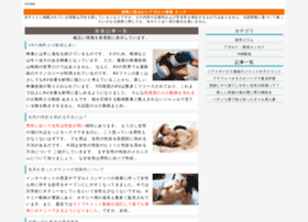 supertouchblog.com