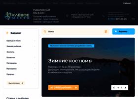 supertrout.ru