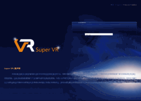supervr.org