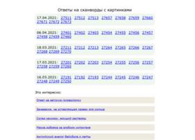superword.ru