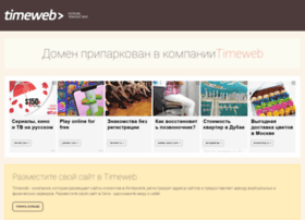 superwrite.ru