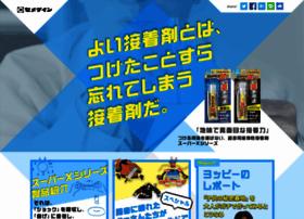 superx.jp