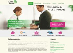 superzaim.com