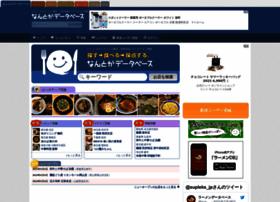 supleks.jp