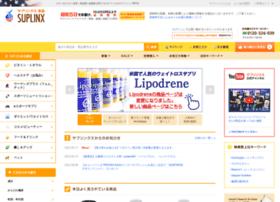 suplinx.com