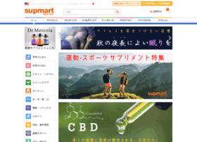 supmart.com
