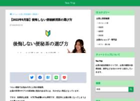 supplebijin.com