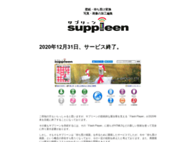 suppleen.jp