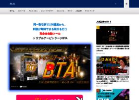 suppleen.jp